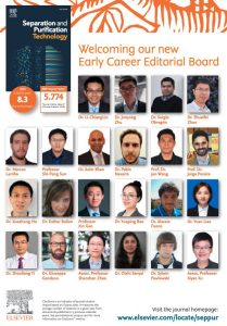 Early Career Editorial Board SPT